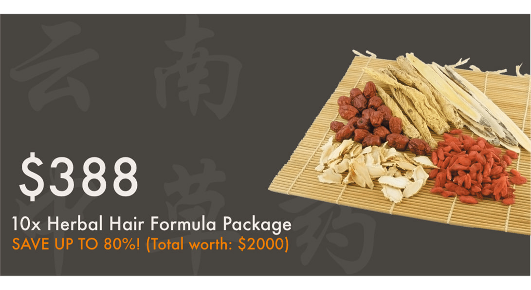 10x Herbal Hair Formula Package